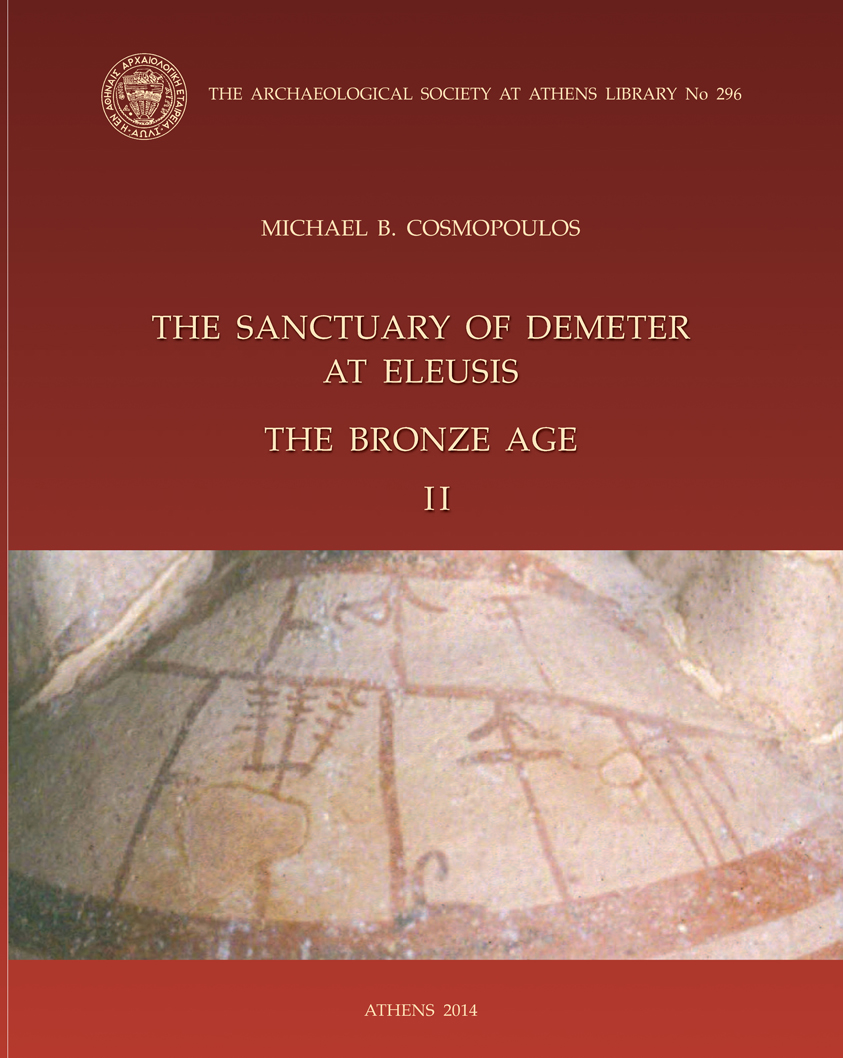 essay mysteries eleusis Essays on a science of mythology the myth of the divine child & the mysteries of eleusis by c g jung available in trade paperback on powellscom, also read synopsis and reviews essays on a science of mythology is a cooperative work between c kerényi, who has been called the.