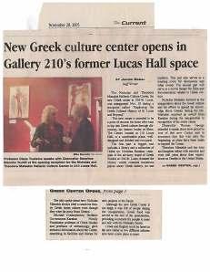 Matsakis Center opening (2)