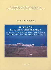 Naxos and the Minoan-Mycenaean Aegean