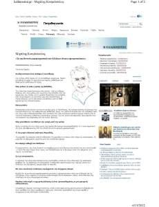 Patridognosia_Page_1