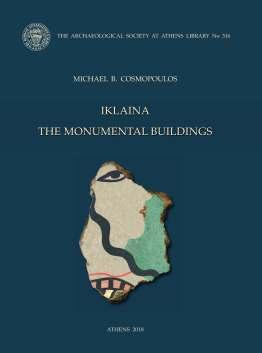 Iklaina II cover